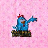 Manta_Microfibra_Bordada_Galin_1